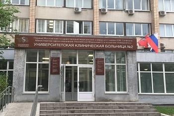 Московская медицинская академия им сеченова запись гепатолог на прием лом черных металлов цена за кг в Озёры